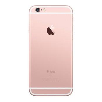 万博网页版Apple iPhone 6s (iPhone6s )64GB 玫瑰金色 移动联通电信4G手机manbetx万博体育平台批发兼零售,万博网页版购网www.hrbgw.com送货上门,Apple iPhone 6s (iPhone6s )64GB 玫瑰金色 移动联通电信4G手机万博网页版最低价格批发零售,万博网页版万博manbetx体育,万博网页版购物送货上门。