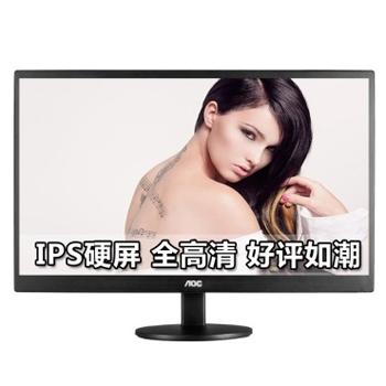 万博网页版万博manbetx体育AOC I2260SWD 21.5英寸IPS广视角炫彩硬屏LED背光显示器(黑色)manbetx万博体育平台批发