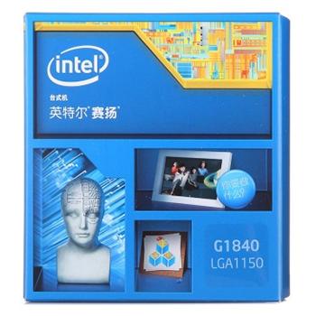 万博网页版万博manbetx体育英特尔(Intel) 赛扬双核 G1840 Haswell 盒装CPU处理器 (LGA1150/2.8Hz/2M三级缓存/53W/22纳米)manbetx万博体育平台批发