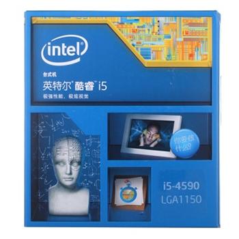 万博网页版万博manbetx体育英特尔(Intel) 酷睿i5-4590 22纳米 盒装CPU处理器 (LGA1150/3.3GHz/6M三级缓存)manbetx万博体育平台批发