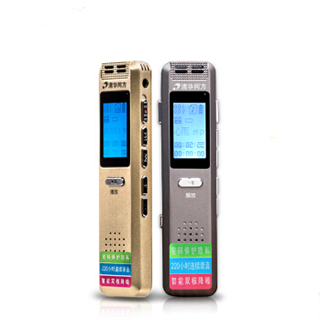 万博网页版万博manbetx体育清华同方TF-W500专业微型远距录音笔16G可插TF卡高清降噪声控正品MP3 土豪金manbetx万博体育平台批发