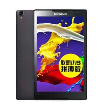 万博网页版万博manbetx体育联想(Lenovo)S8-50 8英寸平板电脑小S拼搏版3G通话 乌木黑 标配manbetx万博体育平台批发