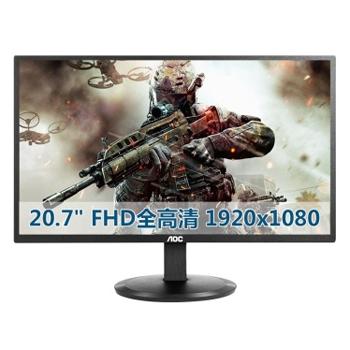 万博网页版万博manbetx体育AOC E2180SWN 20.7英寸宽屏LED背光液晶显示器(黑色)manbetx万博体育平台批发