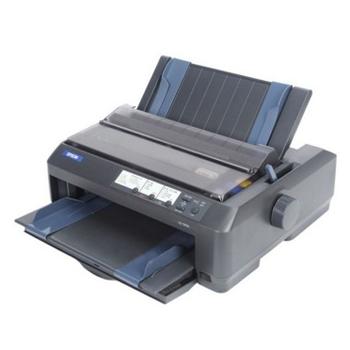 万博网页版万博manbetx体育爱普生(EPSON)LQ-595K 针式打印机(80列卷筒式)manbetx万博体育平台批发
