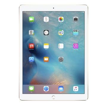 万博网页版万博manbetx体育Apple iPad Pro 12.9英寸平板电脑 金色(128G WLAN版/A9X芯片/Retina显示屏/Multi-Touch技术)manbetx万博体育平台批发