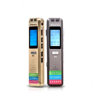 万博网页版万博manbetx体育清华同方TF-W500专业微型远距录音笔8G可插TF卡高清降噪声控正品MP3 灰色manbetx万博体育平台批发