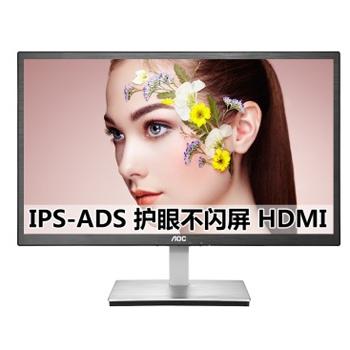 万博网页版万博manbetx体育AOC I2276VWM 21.5英寸IPS-ADS广视角+HDMI护眼不闪屏显示器manbetx万博体育平台批发