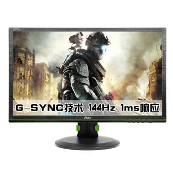 万博网页版万博manbetx体育AOC G2460PG/GB 24英寸殿堂级游戏电竞神器G-SYNC显示器manbetx万博体育平台批发