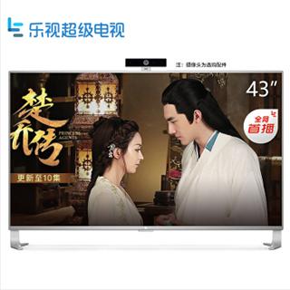 万博网页版万博manbetx体育乐视超级电视 超4 X43 43英寸 HDR 3GB+16GB 智能高清液晶网络电视manbetx万博体育平台批发