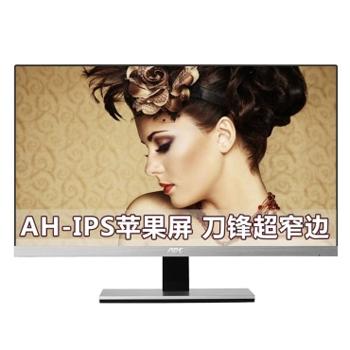 万博网页版万博manbetx体育AOC I2367F 23英寸宽屏IPS广视角超窄边框液晶显示器(黑/银色)manbetx万博体育平台批发