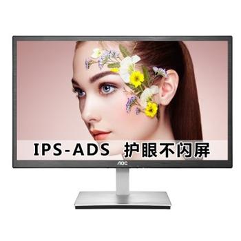 万博网页版万博manbetx体育AOC I2276VW 21.5英寸IPS-ADS广视角护眼不闪屏显示器manbetx万博体育平台批发