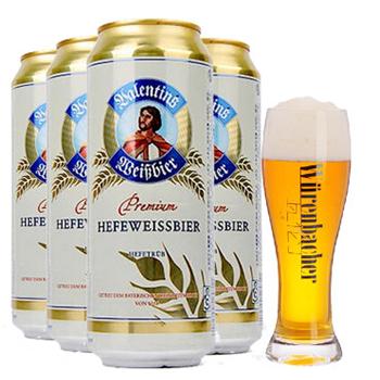万博网页版万博manbetx体育爱士堡 威兰斯小麦啤酒 德国进口500ml×24manbetx万博体育平台批发