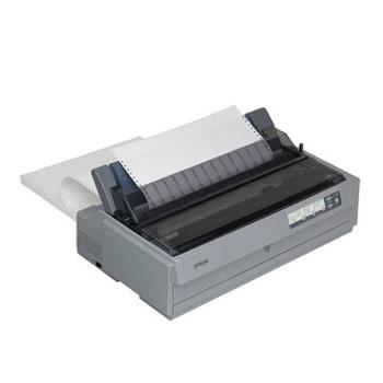 万博网页版万博manbetx体育爱普生(EPSON) LQ-1900KIIH 1900K2H针式打印机 (136列卷筒式)manbetx万博体育平台批发