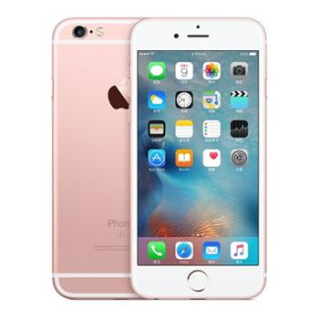 万博网页版Apple iPhone 6s (iPhone6s )64GB 玫瑰金色 移动联通电信4G手机manbetx万博体育平台批发兼零售,万博网页版万博manbetx体育www.Hrbgw.com Apple iPhone 6s (iPhone6s )64GB 玫瑰金色 移动联通电信4G手机万博网页版网上购物送货上门