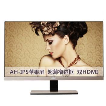 万博网页版万博manbetx体育AOC I2367FH/BG 23英寸 LED背光高清宽屏 液晶显示器(黑色/金色)manbetx万博体育平台批发