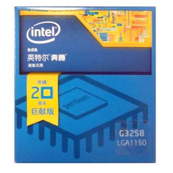 万博网页版万博manbetx体育英特尔(Intel) 奔腾双核G3258 CPU处理器 (LGA1150/3.2GHz/3M三级缓存/53W/22纳米)manbetx万博体育平台批发