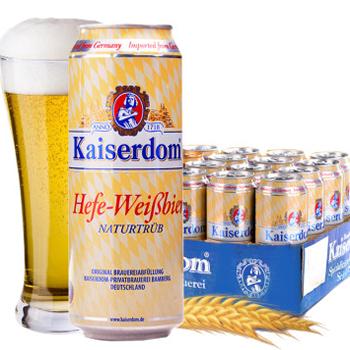 万博网页版万博manbetx体育凯撒 德国进口啤酒 凯撒白啤酒500ml×24manbetx万博体育平台批发