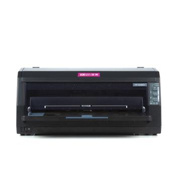 万博网页版万博manbetx体育映美FP-630K+ 针式打印机manbetx万博体育平台批发