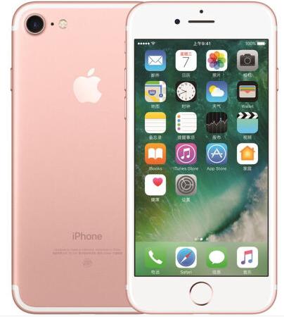 万博网页版万博manbetx体育苹果7,Iphone7,32G,银色manbetx万博体育平台批发