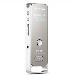 万博网页版万博manbetx体育纽曼(Newsmy)RV51 8G 银 专业数码录音笔 PCM无损录音 微型高清降噪 MP3 播放器manbetx万博体育平台批发