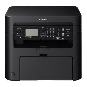 万博网页版万博manbetx体育佳能(Canon)MF211 黑白激光多功能一体机manbetx万博体育平台批发