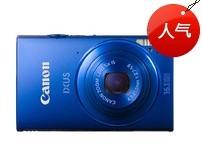万博网页版万博manbetx体育佳能(Canon) IXUS240 HS 数码相机 粉色manbetx万博体育平台批发