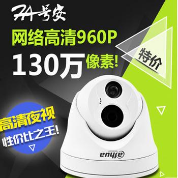 万博网页版万博manbetx体育大华DH-IPC-HDW4105C 自带音频130万红外半球 960P网络监控摄像机 3.6MMmanbetx万博体育平台批发