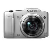 万博网页版万博manbetx体育佳能(Canon) PowerShot SX160 IS 数码相机 黑色manbetx万博体育平台批发