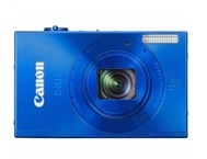 万博网页版万博manbetx体育佳能(Canon) IXUS500 HS 数码相机 黑色manbetx万博体育平台批发