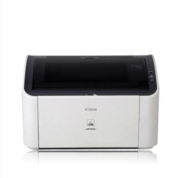 万博网页版万博manbetx体育佳能(Canon) LBP 2900+ 黑白激光打印机manbetx万博体育平台批发