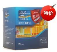 万博网页版万博manbetx体育英特尔(Intel)22纳米 酷睿i7 3770盒装CPU(LGA1155/3.4GHz/四核/8M三级缓存)manbetx万博体育平台批发