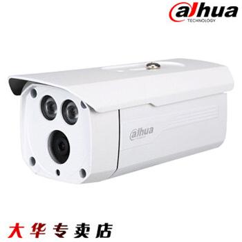 万博网页版万博manbetx体育DH-IPC-HFW2225D 大华200万网络高清红外摄像机 1080P数字摄像头manbetx万博体育平台批发