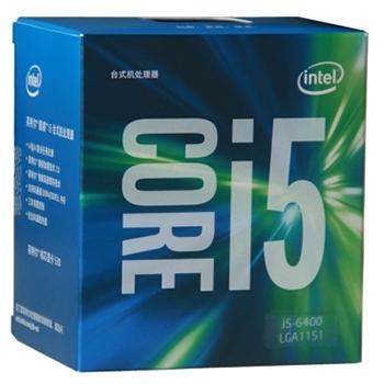 万博网页版万博manbetx体育英特尔(Intel) 酷睿i5-6400 14纳米 盒装CPU处理器 (LGA1151/2.7GHz/6MB三级缓存/65Wmanbetx万博体育平台批发